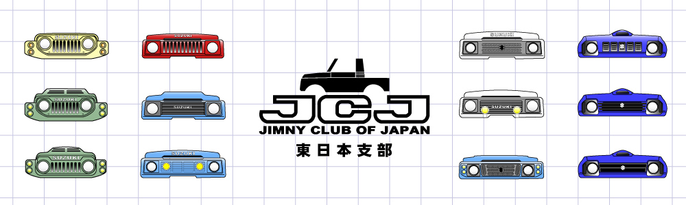 JCJ -JIMNY CLUB OF JAPAN- メインイメージ