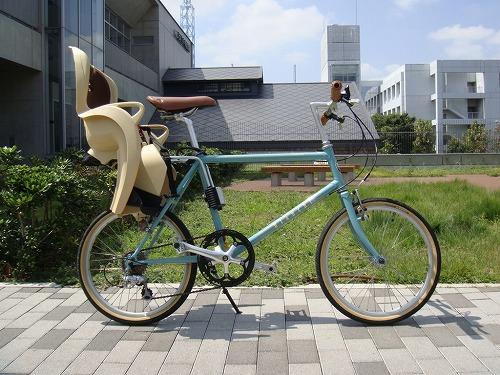 ... 子供乗せ自転車 みんなのHamax