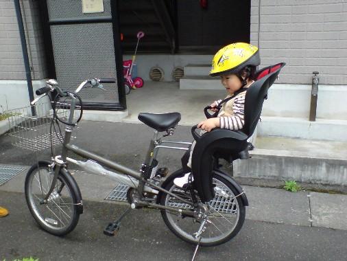 自転車の 子供 自転車 おしゃれ 20インチ : ... おしゃれな子供乗せ自転車!6